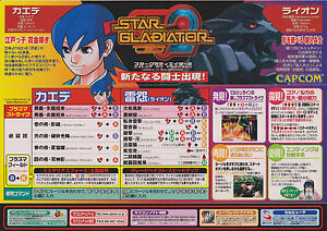 Arcade Gaming 1998 Capcom Star Gladiator 2 Jp Video Flyer Wide Varieties Manuals & Guides