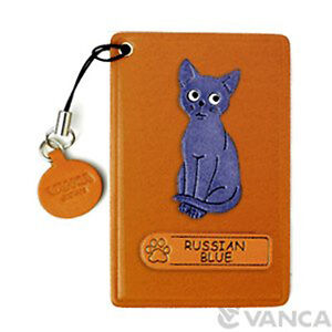 Russian Blue Handmade Leather Commuter ID Metro Pass Card Holder *VANCA* #26435