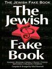 The Jewish Fake Book 9780933676695 by Velvel Pasternak Paperback
