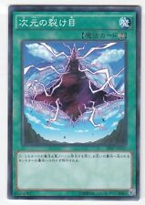 YU-GI-OH Dimensionsriss Normal Parallel rare 20AP-JP035 Japanisch