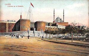 POSTCARD-EGYPT-CAIRO-Citadelle-Entrance