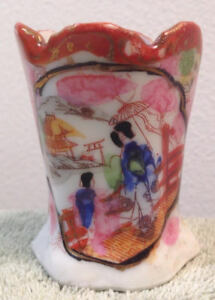 Vintage Old Japanese Hand Painted Small Vase Holder Pink Blue Lady Woman Floral