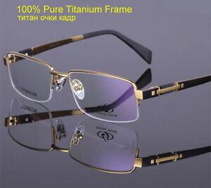 7d5c3d2a1e Image is loading LUXURY-PURE-TITANIUM-EYEGLASSES-HALF-GLASSES-FRAMES-MEN-