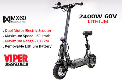 Electric Scooter Seat Complete Set Mercane MX60