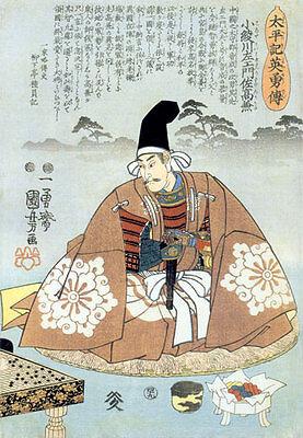 Antiques Romantic Kobayakawa Takakage 15x22 Samurai Hero Japanese Print Asian Art Japan Warrior Attractive Appearance