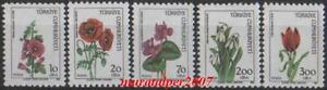 TURKEY-1984-REGULAR-ISSUE-STAMPS-OF-WILD-FLOWERS-MNH