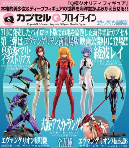 Kaiyodo Capsule Q Fraulein EVA Evangelion The New Movies Figure Asuka//Rei//Mari