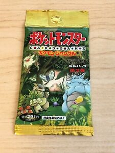 POKEMON JAPANESE JUNGLE BOOSTER PACK - FACTORY SEALED