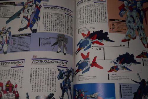 JAPAN Super Robot Wars Art Guide Book Super Robots View Broadly ver.98