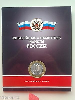 HIGH GRADE RARE BI-METALLIC RUSSIAN COIN 10 RUBLES 2009 JEWISH AUTONOMOUS REGION