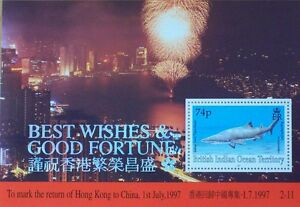 BRITISH-INDIAN-OCEAN-TERRITORY-HK-RETURN-TO-CHINA-97-039