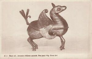 Carte-postale-ancienne-old-post-card-CHINE-CHINA-bronze-epoque-MING-cheval-aile