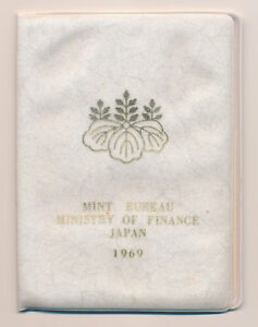 1969 Japan Mint Set - Rare Only 6,162 Issued - UNC Coins