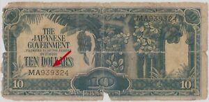 Mazuma *M1263 Malaya Japanese WWII JIM 1942 $10 MA939324 F Only
