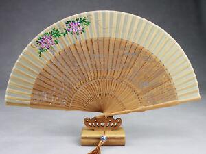 UnabhäNgig Fächer Taschenfächer Handfächer Aus Holz Farbe Natur Kleidung & Accessoires