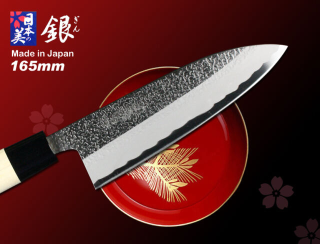 """New Technology Vegetable SANTOKU Knife 6.5"""" Thickness 1.0mm Made In Japan"""