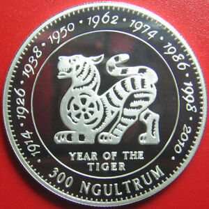 1996-BHUTAN-300-NGULTRUM-SILVER-PROOF-TIGER-CHINESE-LUNAR-YEAR-SUPERB-RARE-COIN