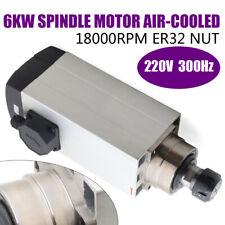 6kw Air Cooled Spindle Motor Er32 220v 18000rpm Cnc Milling Square