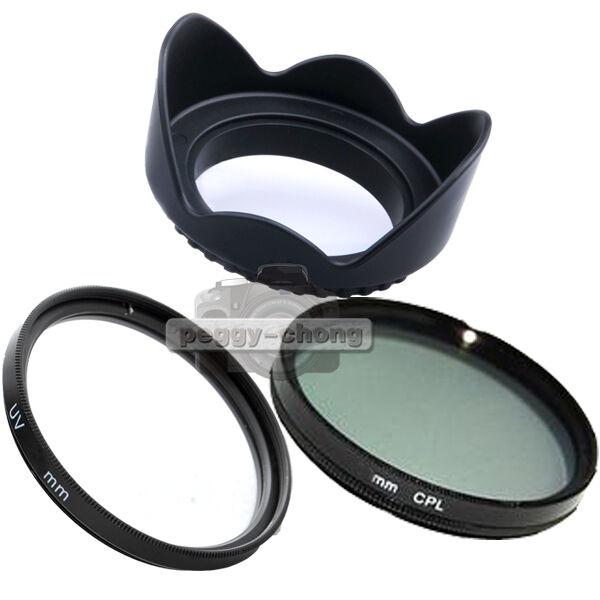 New 58mm UV + CPL Filter + Lens Hood For Canon Nikon Sony Olympus Pentax Camera
