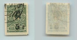 Armenia 1920 Sc 133 Used Type F Or G Black F7192 Attractive And Durable Asia