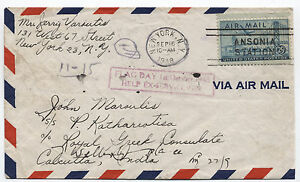 1948-Airmail-Cover-NY-to-India-Unusual-Private-Flag-Day-Auxiliary-Marking-1604