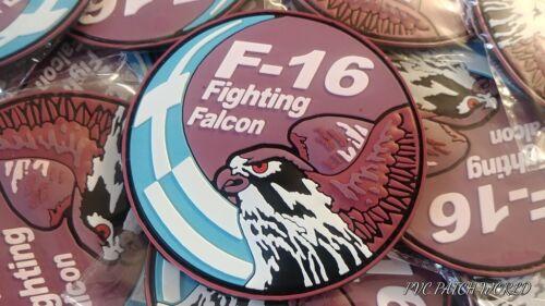 GREECE  F-16 FIGHTING FALCON PVC PATCH LADY PINK GREEK AIR FORCE SWIRL