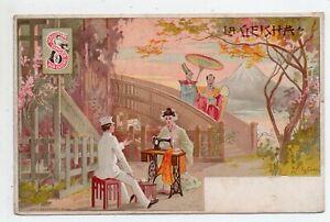 Singer company for Sewing Machines - The Geisha-Illustrator G. B. accounts