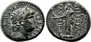 *AET* LAODICEA AD LYCUM (Phrygia) AE19. Nero. VF+. Aineas, magistrate. Zeus.
