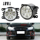 Honda Subaru Ford Focus 9 LED Round Front Fog Lights DRL Daytime Running Light