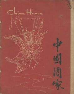 Vintage CHINA HOUSE Restaurant Menu Boston Massachusetts