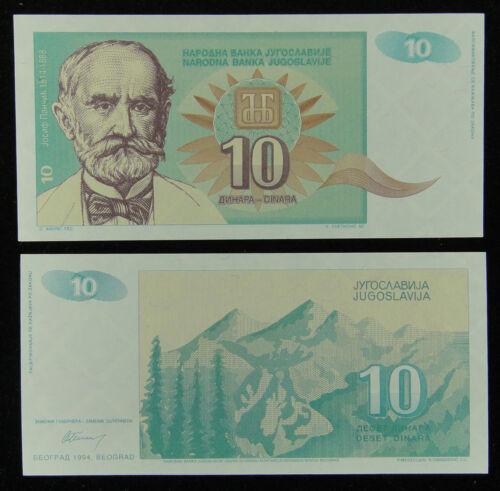YUGOSLAVIA Paper Money 10 Dinara 1994 UNC