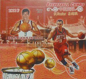 Basketball players in China - Yi Jianlian s/s MNH #ML1105 IMPERF