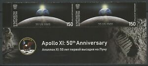Kyrgyzstan-2019-Space-Apollo-11-50th-Anniversary-Moon-Landing-MNH-Se-tenant