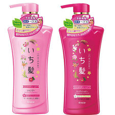 New Ichikami Kracie JAPAN Volume touch Shampoo 480ml & Conditioner 480ml Set