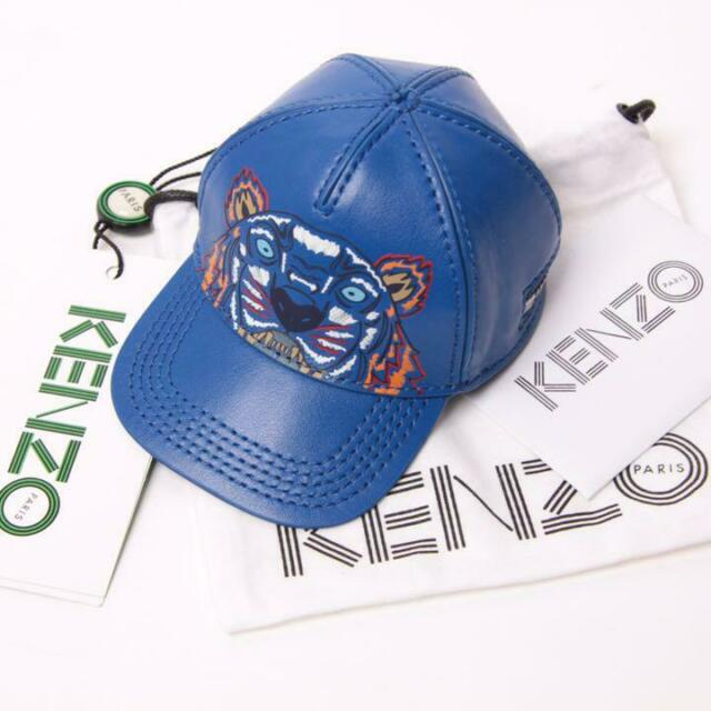 kenzo coin pouch
