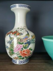 Vintage Japanese Satsuma Style Vase with Peacock, Lotus - Nice Colors