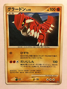 Pokemon Card / Carte Groudon Rare Dpbp#441 Dp5 Jdw2juxi-07183202-603005702