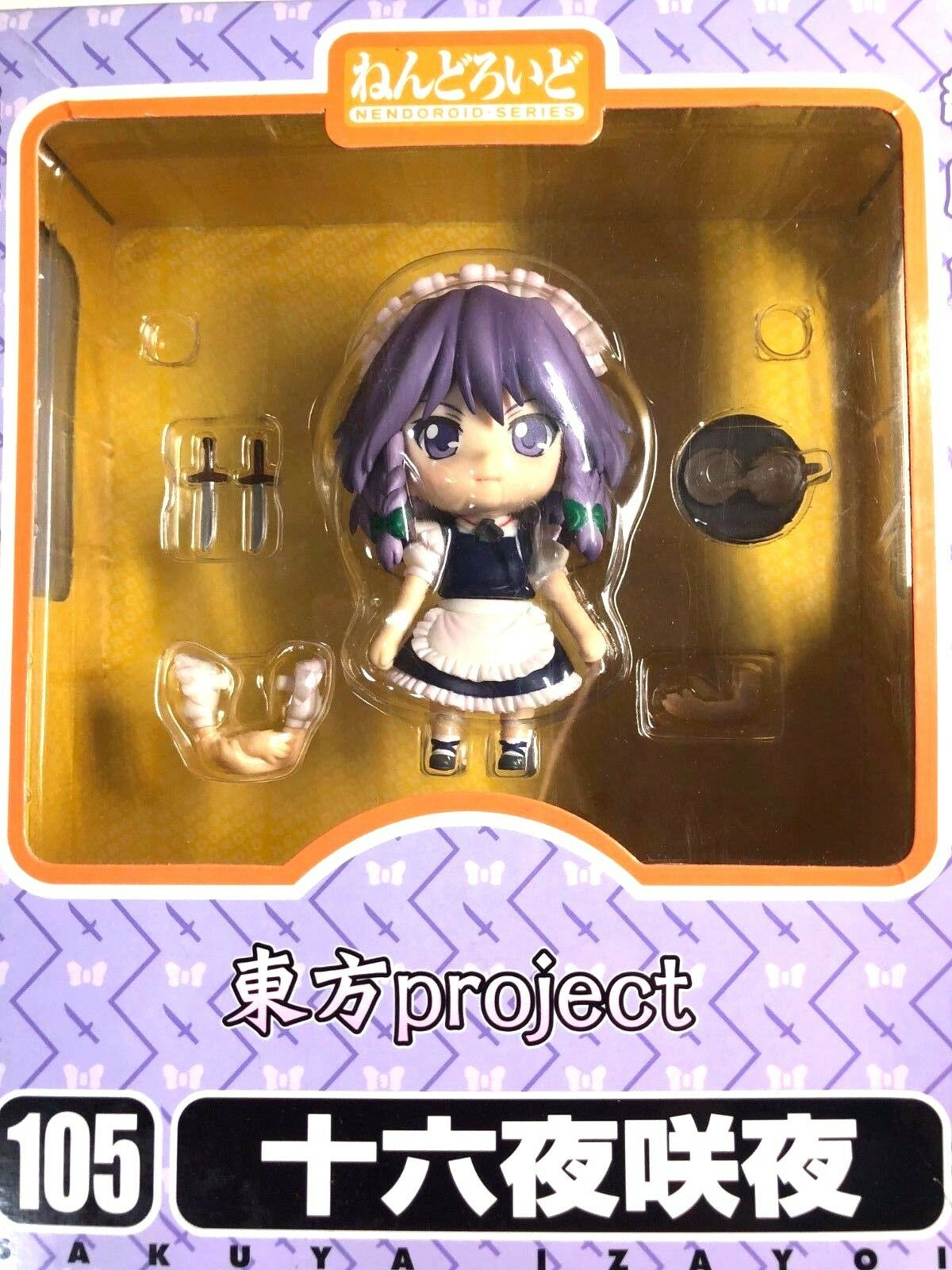Free Shipping from Japan Authentic Nendoroid Touhou Project: Sakuya Izayoi 105