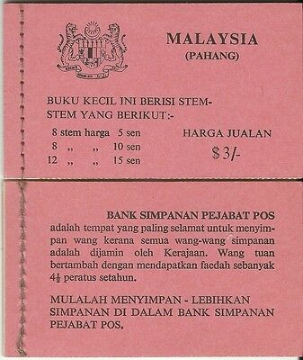 MALAISIE MALAYSIA PAHANG PAPILLONS BUTTERFLIES SCHMETTERLINGE ** 1991 CARNET 28V