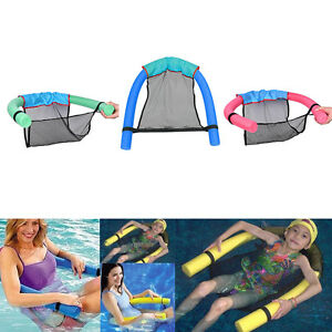 Floating pool noodle sling mesh chair net for swimming seat water relaxation ij ebay for Swimming pool noodle fun chair