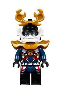 Lego Ninjago Samurai X Minifigure 70642 Sons Of Garmadon