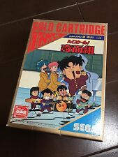 High School Kimen-Gum KIMENGUMI SEGA MASTER SYSTEM SG 1000 SC 3000 JAPAN MARK 3