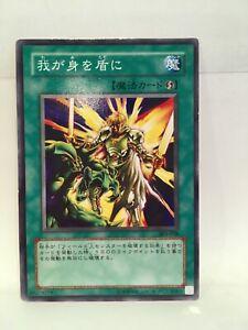 Mon-Corps-As-A-Bouclier-Japonais-Carte-Yu-Gi-Oh-303-038