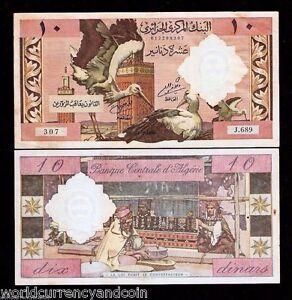 ALGERIA-10-DINARS-P123-1964-STORK-BIRD-MINARET-AUNC-PH-BILL-CURRENCY-AFRICA-NOTE