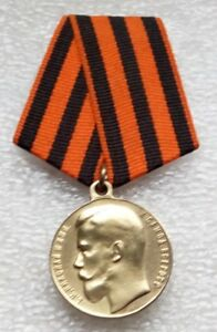 For-Courage-2nd-Class-Degree-Russian-Imperial-Nicholas-II-Military-medal