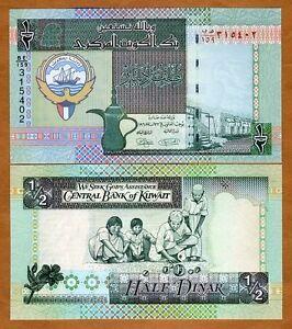 Children Kuwait 1994 Banknote UNC 1//4 Dinar