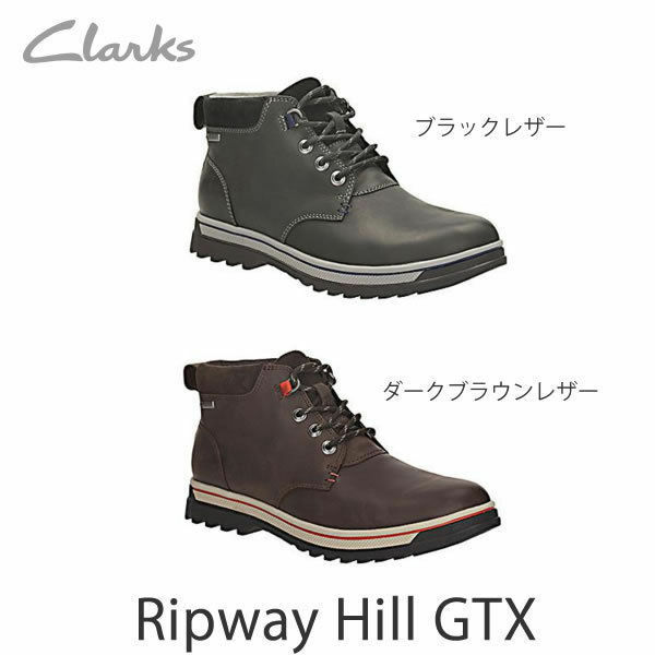 Clarks Uomo Ripway Hill GTX Impermeabile Marrone Lea Air Active G