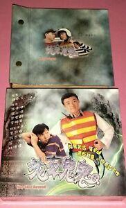 TVB-DRAMA-ONE-STEP-BEYOND-2004-HK-VCD