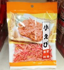 Marutomo. Dried Shrimp, Dried Prawns. Hoshi Ebi. Takoyaki, Okonomiyaki !!
