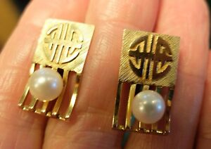 vintage 14k gold cultured pearl stick pin ww